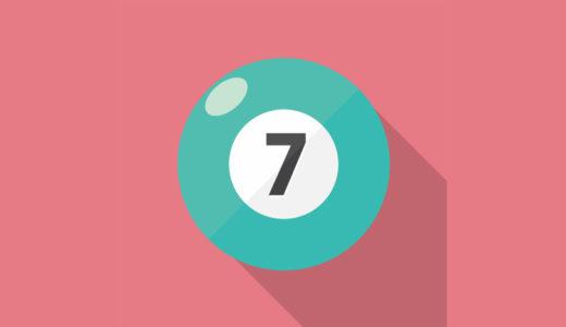 「今日からFXトレーダーになろう!」と決めてから、最初にやるべき7つのこと