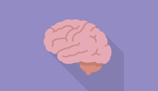 トレーダー脳の作り方「欲望と恐怖の仕分け」