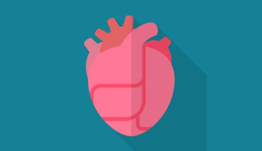 心臓の鼓動は、勝てるトレードと負けるトレードを教えてくれる!
