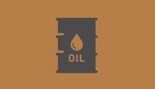 FXと原油価格大暴落とコロナ禍の関係を分かりやすく解説します
